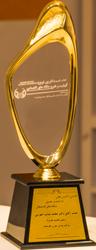 تندیس اجلاس کشوری دکترین نوین در کیفیت رهبری بنگاههای اقتصادی